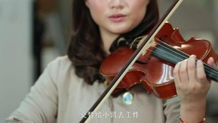 天籁小提琴教学_小提琴入门自学视频教程_小提琴名曲