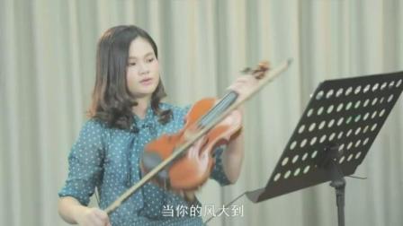 天籁小提琴教学_小提琴视频教学_小提琴五线谱基础教程