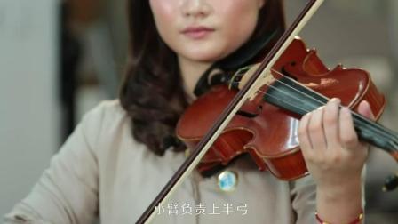天籁小提琴教学_小提琴入门自学视频教程_小提琴入门教学视频