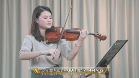 天籁小提琴教学_小提琴入门自学视频教程_小提琴教学视频下载