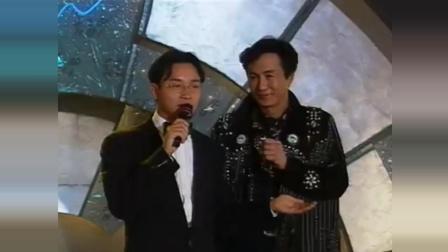 张国荣 许冠杰 《沉默是金》 1992年许冠杰引退群星会