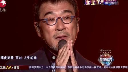 李宗盛《山丘》音乐教父的经典作品之一