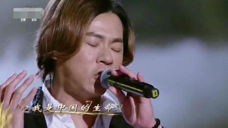 杨培安演唱古诗词《凉州词》和现代歌曲改变的《黄河长江》, 经典咏流传