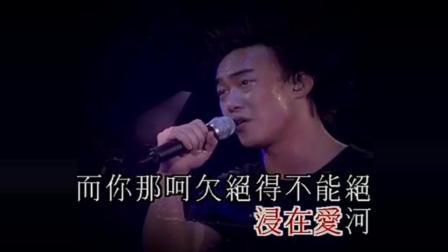 陈奕迅《K歌之王》比CD还好听的现场LIVE