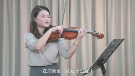 小提琴教学视频_小提琴入门自学视频教程_小提琴教学视频