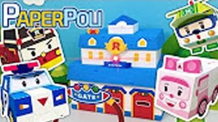 和警车珀利一起玩(111)♥主题曲-纸波利赛季1 -Paper POLI-幼儿安全教育★傲仔小天地★