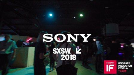 SXSW2018 西南偏南索尼馆