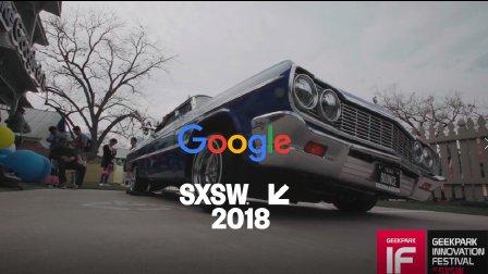 SXSW2018 Google