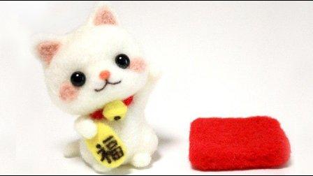 福猫 · 梧桐家羊毛毡 戳戳乐手工制作diy视频教程