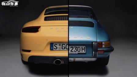 看完让人目瞪口呆! 同一款车相隔四十年变化有多大?