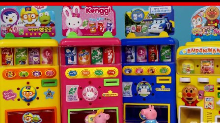 韩国波鲁鲁警车玻利面包超人自动贩卖机 汽水饮料糖果贩卖机大全 小伶玩具 火影忍者 名侦探柯南