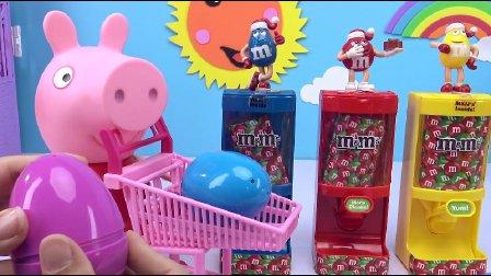 自动食玩MM豆糖果贩卖机大全 发现很多惊喜玩具 小伶玩具 北美玩具 火影忍者 名侦探柯南