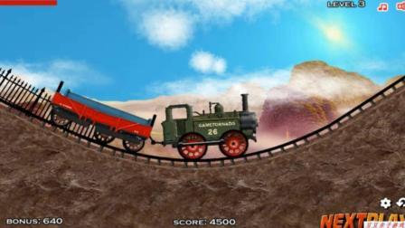 小火车拉货物玩具动画视频