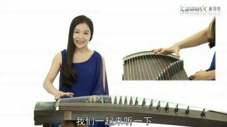 古筝基础入门教学视频 古筝的左手怎么弹 古筝4和7怎么弹