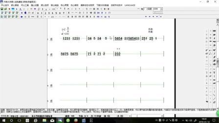 小灰灰教音乐01: 乐理, 音乐感觉其实是音程造成的