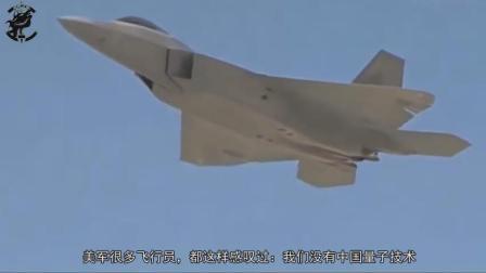 美军F22战斗机弱点, 数据链无法快速传输, 只能进行单机作战