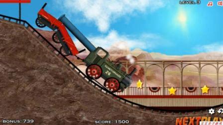 小火车拉货物玩具动画视频1