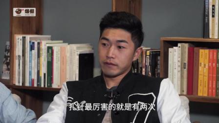 《中超吐口秀》小片段——怕疼的赵和靖