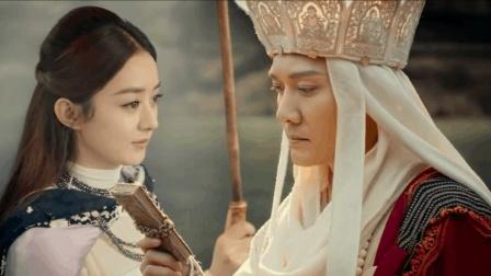 西游记女儿国: 赵丽颖与冯绍峰的爱恨情缘