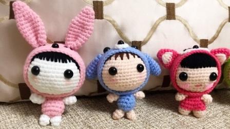 【云娘手作】 变装娃娃---兔美美配件与缝合  编织教程  Ps.6 (第55集)