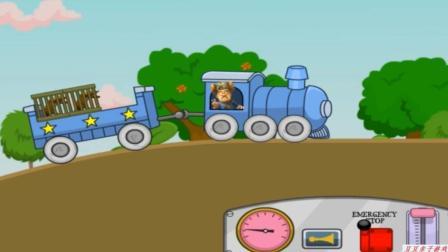 熊出没之光头强开火车拉动物玩具动画视频