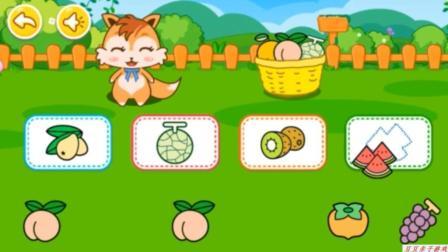 宝宝乐园之认识水果动画玩具视频