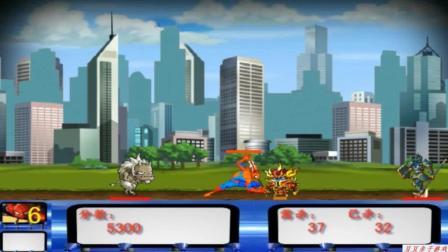 蜘蛛侠打怪兽玩具动画视频