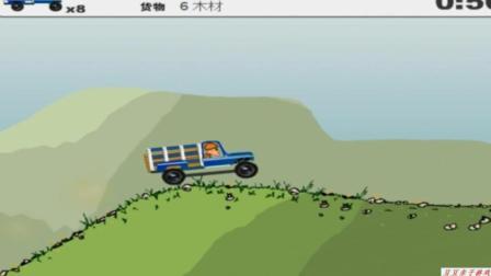 熊出没之光头强开车拉货物玩具动画视频