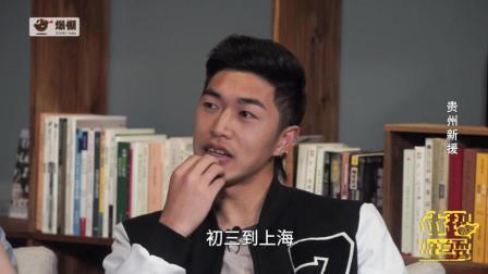 《中超吐口秀》: 贵州新援赵和靖驾到