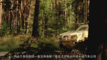 乌军装甲车翻车, 底盘老化问题导致, 订购中国皮卡底盘替换