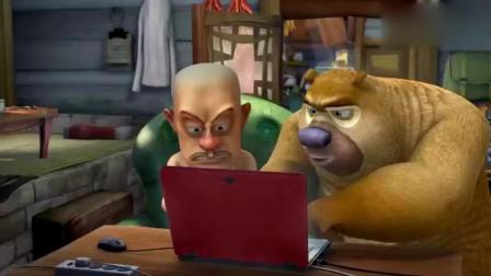 熊出没: 熊二来给光头强戒网瘾, 岂料最后和光头强一起玩上电脑