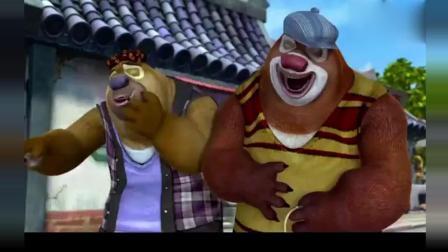熊出没: 熊二靠着超强的眼力和臂力, 投石打中铜钟打败光头强