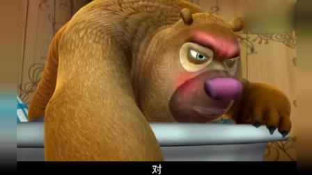 熊出没: 熊二高烧不退被扔进大锅里煮, 一群愚昧的兽医