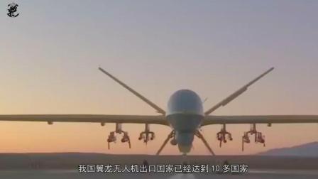 中国翼龙热销, 捕食者无人机受影响, 降价到6000万美元出售