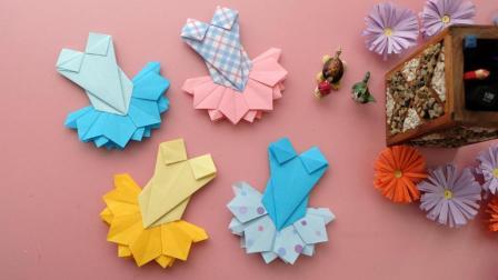 两张纸就能折出这么漂亮的小裙子, 一学就会, 女孩子都喜欢!