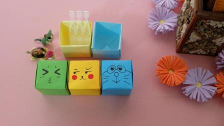 一张纸就能折出非常实用的小收纳盒, 装点小物品挺方便!