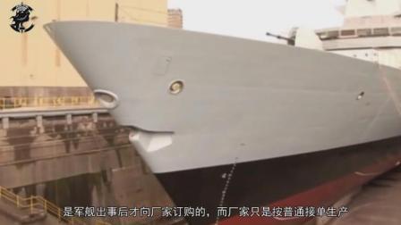 英军五艘勇敢级驱逐舰趴窝6个月, 希望中国民企尽快提供零件