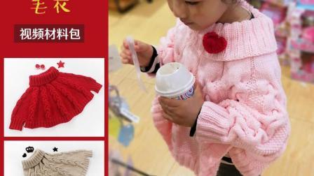 织一片慢生活----蝙蝠衫斗篷毛衣手工编织教程