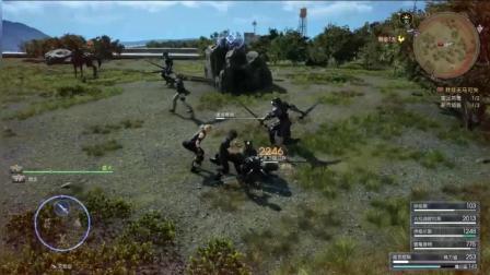 [宇宙视频]最终幻想15: 对帝国的反击