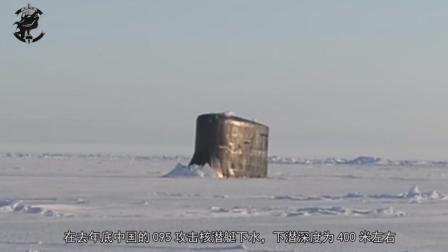 中国钢材强度将达到2200兆帕, 新型潜艇破冰指日可待