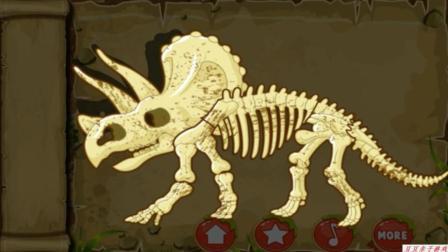 恐龙乐园之找恐龙化石玩具动画视频