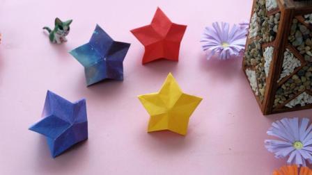 五角星大家都会折, 这样的钻石五角星你们会吗? 快来学习一下吧!
