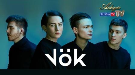 Vök - Show Me | Official Video |