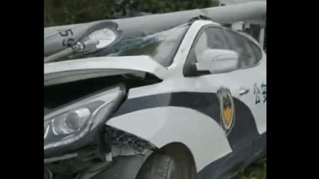 不知道这警车在出车祸前发生了什么