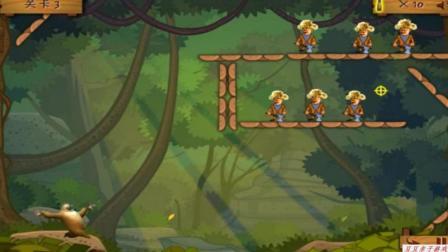熊出没之熊二枪战光头强玩具动画视频