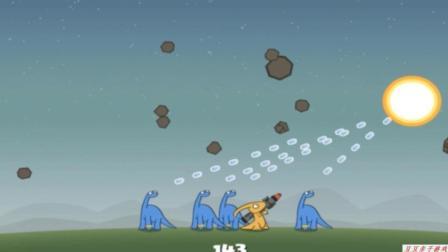 恐龙乐园之恐龙打损石玩具动画视频