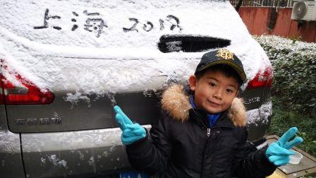 【6岁半】1-25哈哈跟奶奶一起堆雪人,上海下大雪video_165539