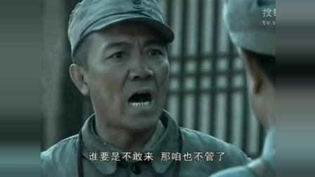 《亮剑》李云龙集结独立团打县城, 够震撼! 够爷们