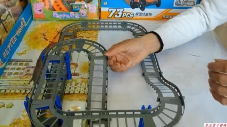汽车总动员之拼装大北立交桥轨道玩具动画视频