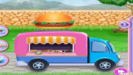 汽车总动员之清洗食品玩具动画视频